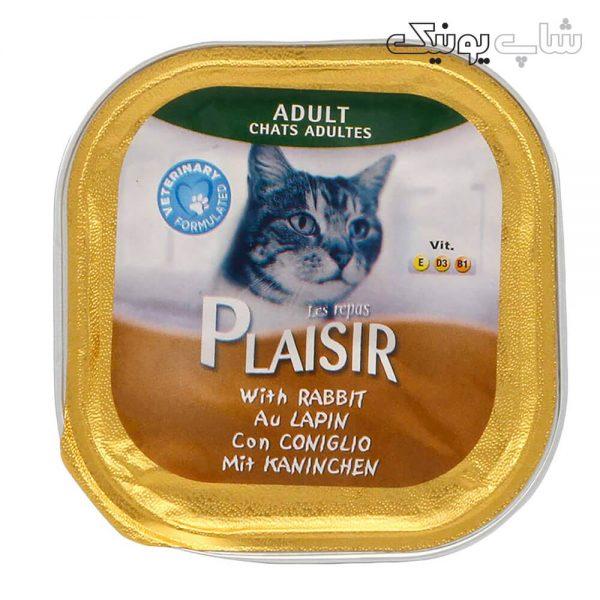 کنسرو غذای گربه پلازیر-طعم ربیت