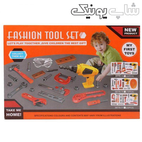 ست ابزار اسباب بازی