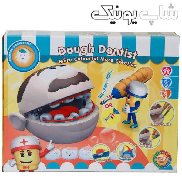 ست اسباب بازی تجهیزات دندانپزشکی