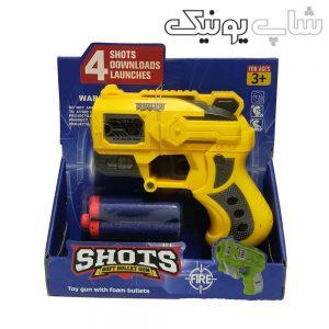 تفنگ اسباب بازی پرتابی - زرد