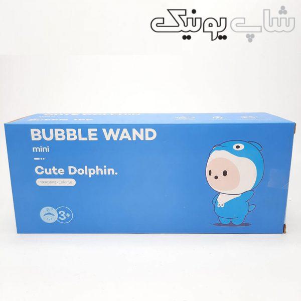 جعبه حباب ساز مدل دلفین