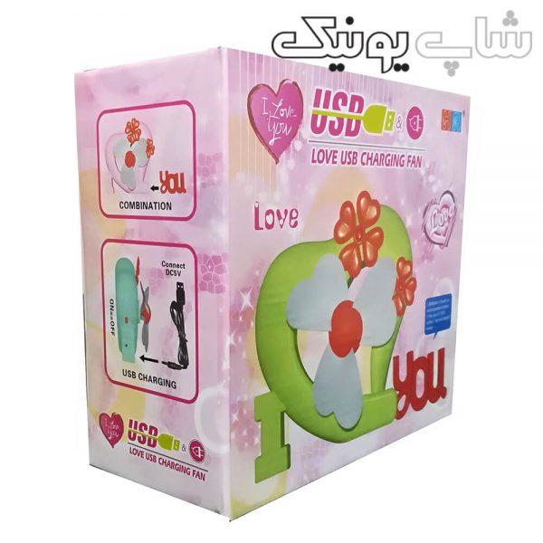 جعبه پنکه رومیزی مدل عشق