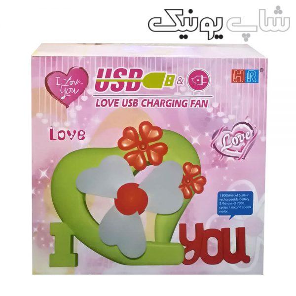 جعبه پنکه رومیزی مدل LOVE