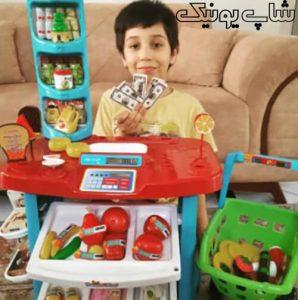 رضایت مشتری از خرید اسباب بازی سوپر مارکت