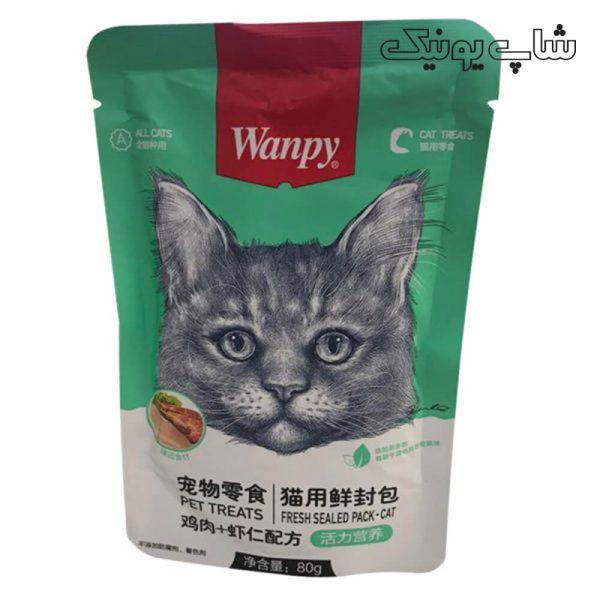 پوچ گربه ونپی
