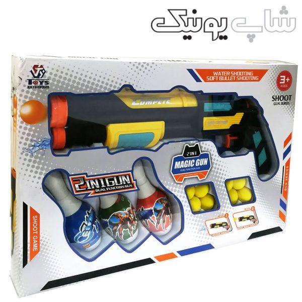 تفنگ تیری مدل شات گان (2)