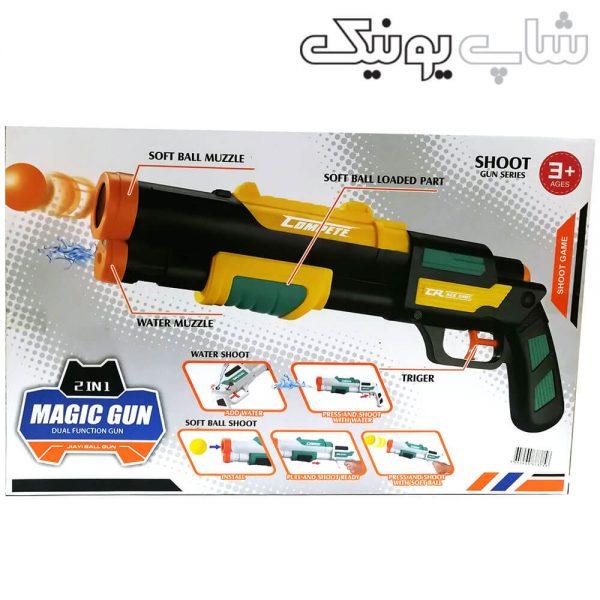 تفنگ تیری مدل شات گان (3)