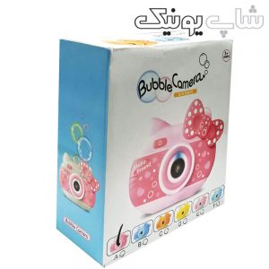جعبه اسباب بازی حباب ساز طرح دوربین (4)