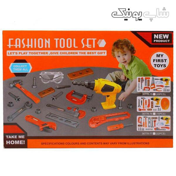 جعبه ست دریل اسباب بازی و ابزار