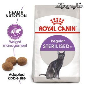 سلامت گوارش با غذای خشک گربه رویال کنین استرلایز مدل Regular Sterilised