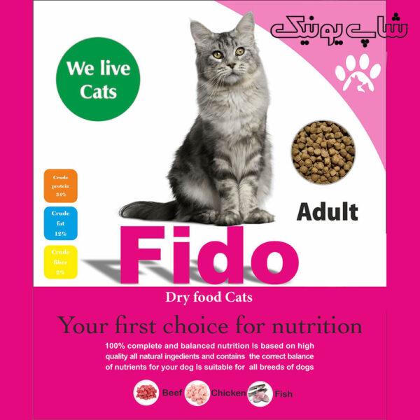 غذای ایرانی گربه با طعم مرغ و گوشت وعصاره ماهی برند فیدو