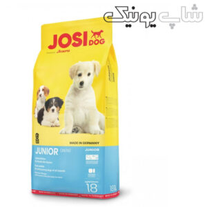 غذای توله سگ جوسرا (1)
