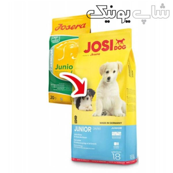غذای توله سگ جوسرا (2)