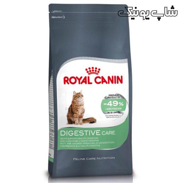 غذای خشک گربه رویال کنین دایجستیو مدل Digestive Care