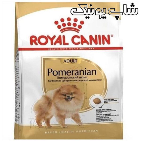 غذای سگ پامرانین رویال کنین (2)