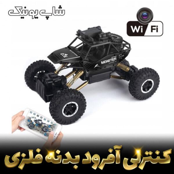 کنترلی آفرود بدنه فلزی دوربین دار (5)